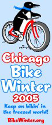 Bike Winter Sticker- year 2005